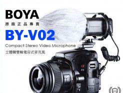 BOYA BY-V02 立體聲雙軸電容式麥克風 高感度心型指向麥克風 攝影機/相機收音麥克風 電腦視訊會議|可轉接手機 (送:專業防震架、防風毛套)