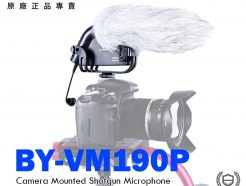 BOYA BY-VM190P 高感度指向電容式麥克風 槍型設計 超心型指向 單眼相機 攝影機