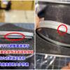 ELEFOTO XS-PRO1 DIGITAL MC-UV 超薄框UV鏡 12層鍍膜《銀框》