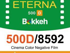 《特價》Bokkeh Eterna 500D Daylight 8592 電影負片 35mm 電影底片 限量 (富士Fuji 8592分裝片)
