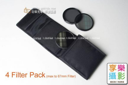 3片86mm長形布濾鏡包 減光 B+W Kenko Marumi Hoya 77mm 72mm 67mm 62mm 58mm Cokin CPL UV 偏光鏡