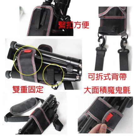 FotoFlex 快速腳架背帶/腳架袋