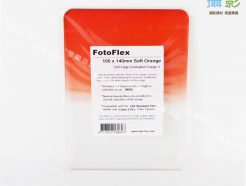 FotoFlex Z-Pro 漸層橙色鏡 100x140