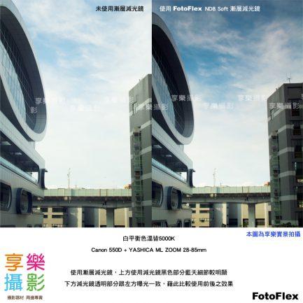FotoFlex Z-Pro 漸層藍色鏡 100x140
