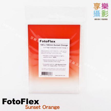 FotoFlex Z-Pro 漸層日落鏡 100x140