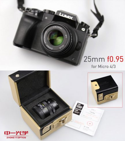 【享樂官網限定-買就送保護鏡】中一光學 Mitakon 25mm F0.95 for M4/3 Micro 4/3 M4/3微單眼相機專用鏡頭 超大光圈高速鏡頭