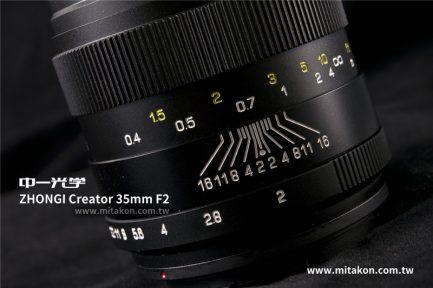 (客訂商品)中一光學Zhongyi Creator 35mm f2 Nikon 全片幅 Mitakon 35/2 公司貨 黑色
