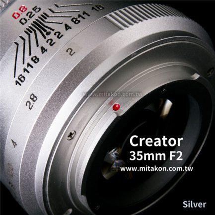 中一光學 Zhongyi Creator 35mm f2 for Nikon F  Mitakon