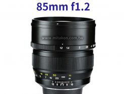 SPEEDMASTER 85mm F1.2 for Canon EOS EF