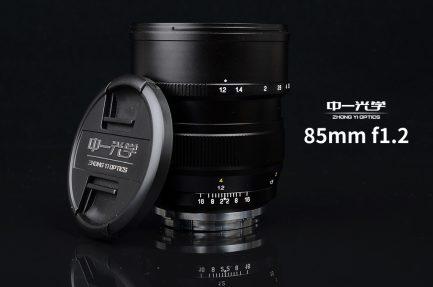 SPEEDMASTER 85mm F1.2 for Nikon F