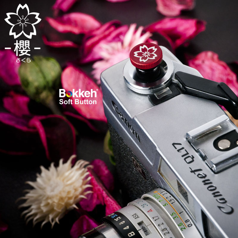 獨家銷售! Bokkeh SAKURA櫻花風格快門按鈕 風格快門鈕 金屬材質 紅色 12mm