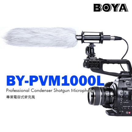 BOYA BY-PVM1000L 強指向高感度心型指向麥克風 ★升級款收音距離5米