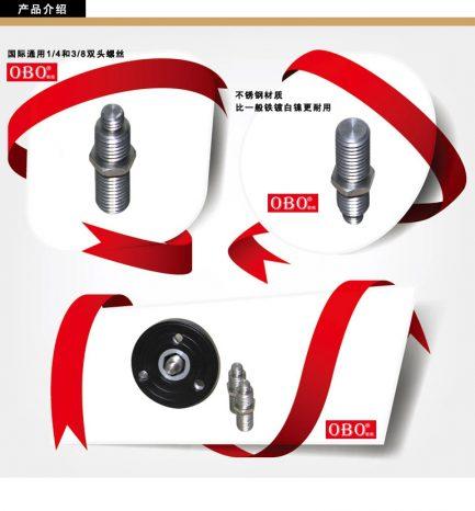 """OBO 1/4"""" 3/8""""不鏽鋼轉接螺絲 通用於各大品牌三腳架"""