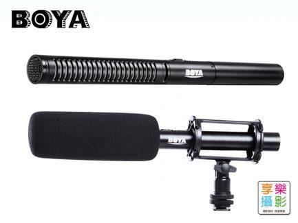 BOYA BY-PVM1000 專業式槍型麥克風