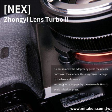 (客訂商品)中一光學 減焦環 2代 MD-NEX SONY E系列相機 減焦增光環廣角轉接環