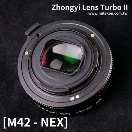 (客訂商品)中一光學 減焦環 2代M42-NEX SONY E系列相機 減焦增光環廣角轉接環