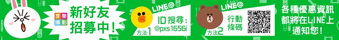 1140x135-gobido
