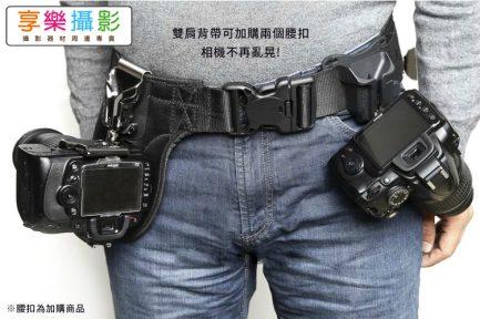 [出清特賣 建議門市挑選]Quick Strap 雙肩快速背帶 快速攝影背帶