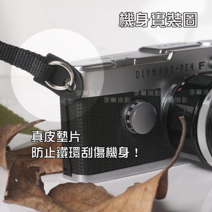 Cam in 老相機用 背帶扣環 附真皮墊