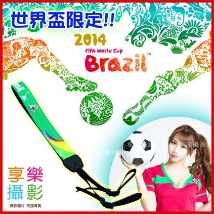 NEOpine 2014 巴西世界盃 世足紀念背帶