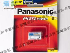 Panasonic CR2 CR-2 3V鋰電池 一次性 不可充