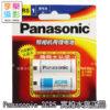 Panasonic 一次性2CR5鋰電池