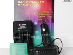 Soshine CR2 CR123 鋰電池充電器