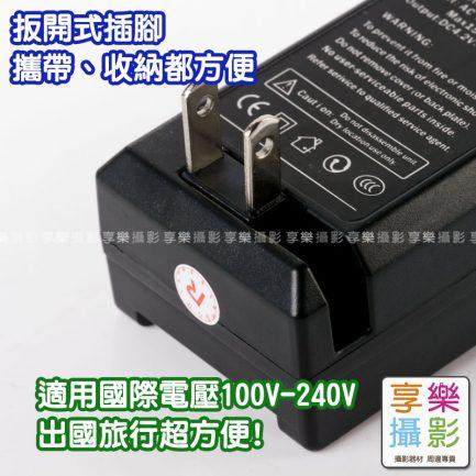 DMW-BLF19 BLF19E 電池充電器 旅充 Panasonic GH3 Lumix DMC-GH3