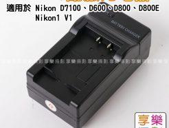 Nikon EN-EL15 ENEL15 電池充電器 保固半年