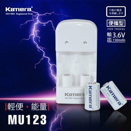 kamera CR2 充電電池組