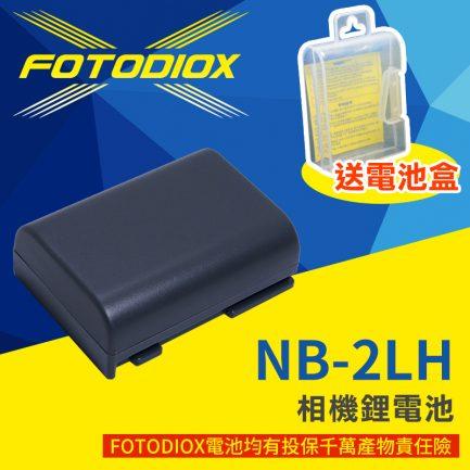 日本電芯鋰電池 破解版 NB-2LH for Canon