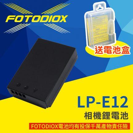 FOTODIOX Canon LP-E12 EOS M 100D 鋰電池