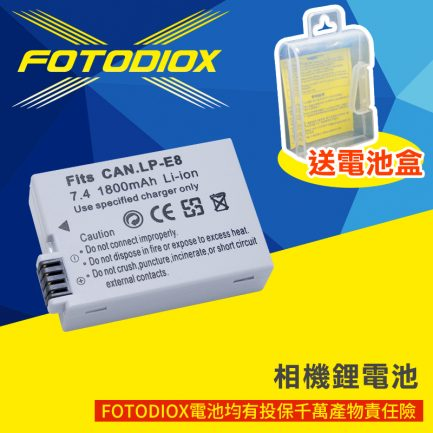 Canon相機專用電池 LP-E8 550D 600D
