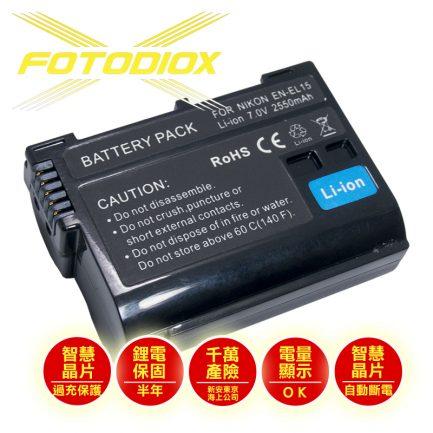 日本電芯鋰電池 Nikon EN-EL15 ENEL15