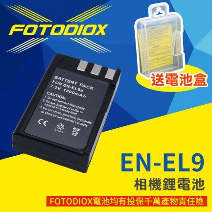 Nikon EN-EL9 ENEL9 電池
