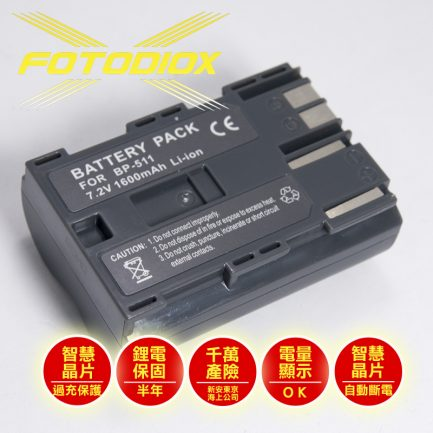 日本電芯鋰電池Canon BP-511A for 40D 5D 50D