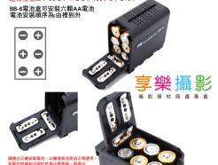 BB6 3號AA電池 轉 攝影機鋰電池 F950