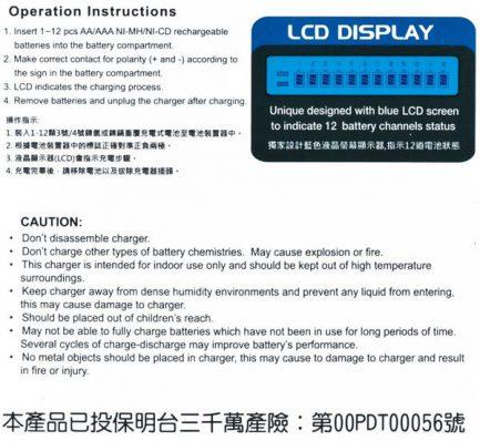 ROWA-JAPAN 12道LCD液晶螢幕快速充電器