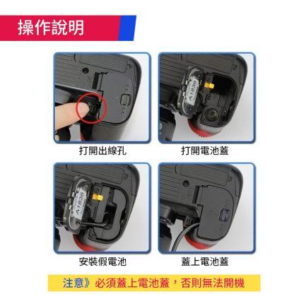 Canon ACK-E6 (LP-E6) 假電池套裝 LPE6電源線