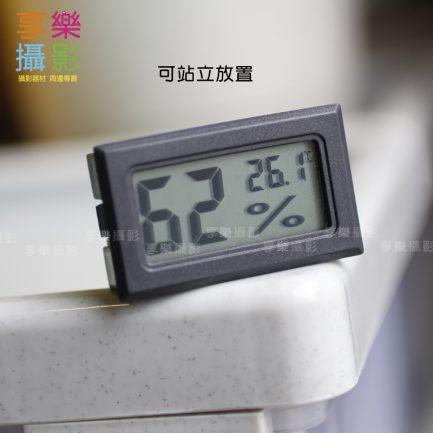 相機鏡頭防潮箱 溫濕度計/溫溼度計 數字顯示