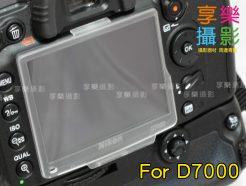 Nikon BM-11 D7000 LCD 保護蓋