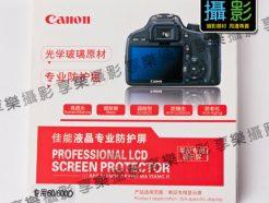 CANON 光學玻璃LCD硬式保護貼 6D 60D 600D 專用