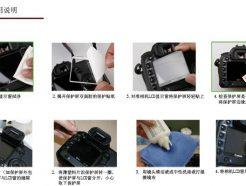 CANON 光學玻璃LCD硬式保護貼 7D 專用