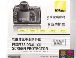 Nikon 光學玻璃LCD硬式保護貼 D800 D800E D7100專用