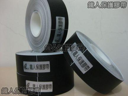 台灣製造 鐵人牌膠帶 黑色 窄版 3cm
