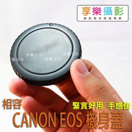 Canon EOS EF機身蓋