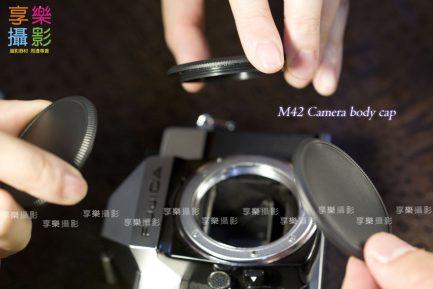 M42 塑膠機身蓋 黑色