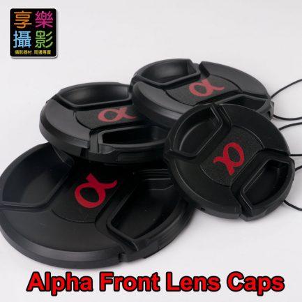 Sony Alpha接環 α 字樣 鏡前蓋 附孔繩 49mm-58mm