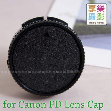 Canon FD/FL鏡後蓋