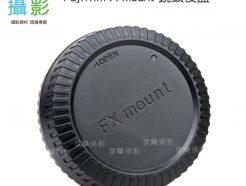 Fujifilm FX mount 鏡後蓋
